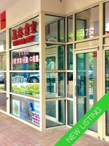Richmond Commercial Property for sale:    (Listed 2019-06-26)