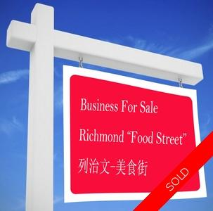 Richmond Business  for sale:    (Listed 2017-01-01)